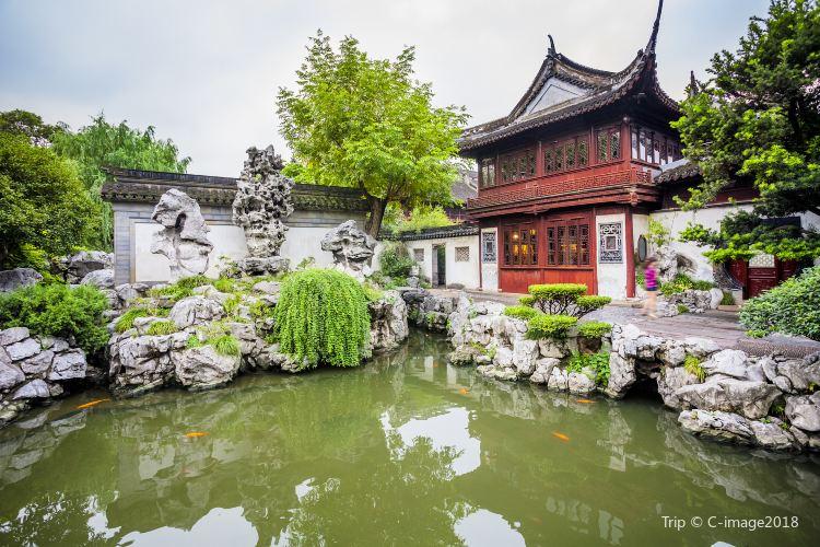 Yu Garden1