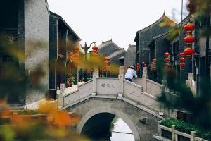 Huai'an,decembertravel