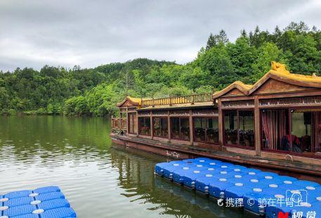 九龍湖水上樂園