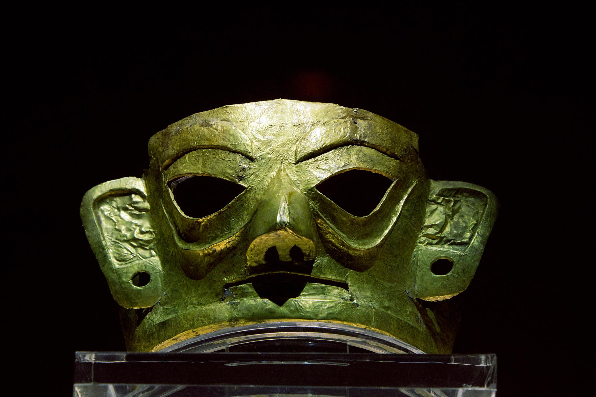 Sanxingdui Archaeological Museum