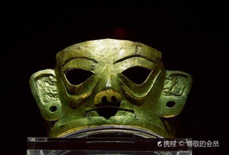 삼성퇴박물관