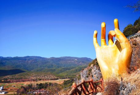 Guanyin Gorge