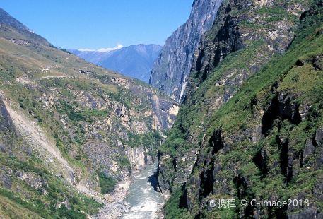 Xiahutiao Canyon