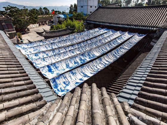 Zhoucheng Village