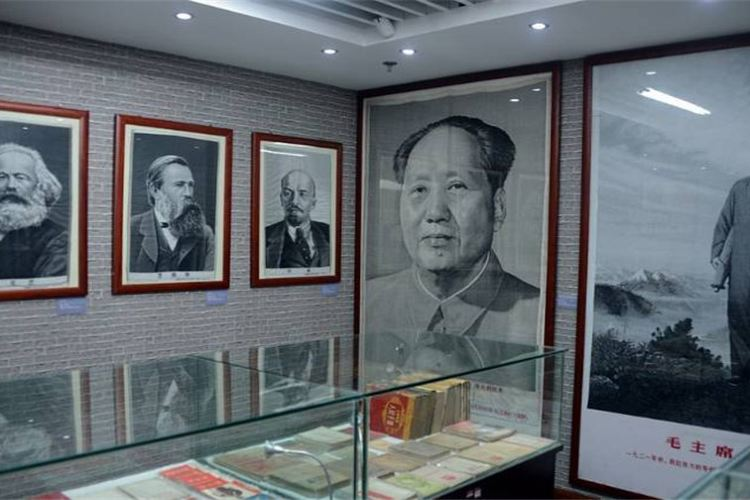 Communist Party of China Red Memory Museum