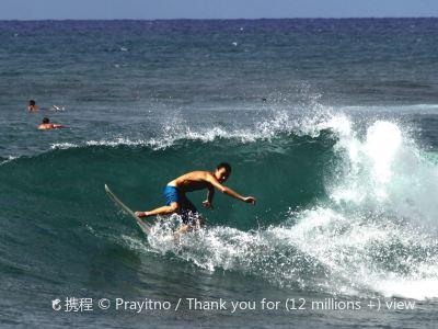Hawai'i Surf and Kayak