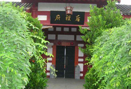 Guanzhong Fengqing Park