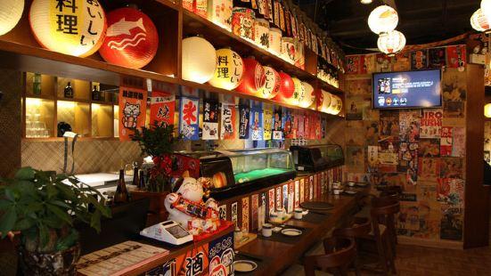 松本町日本料理