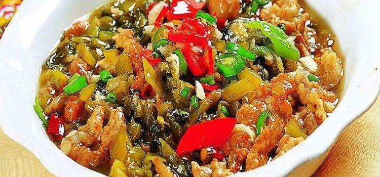 隆揚東北菜館1