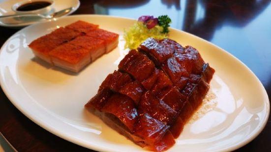 珠海瑞吉酒店·宴庭中餐廳