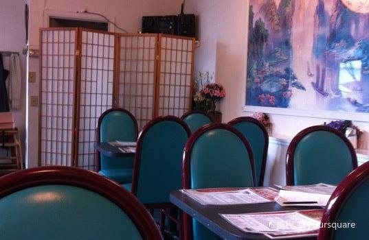 Seong's Sushi Bar & Chinese1
