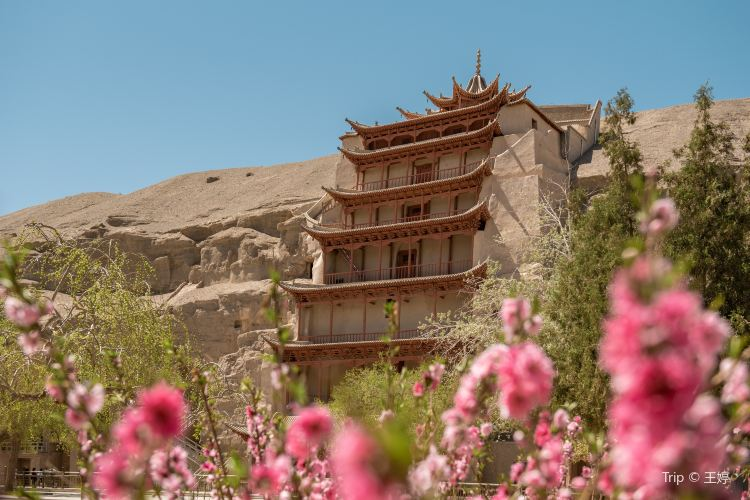 Nine Floors of Dunhuang2