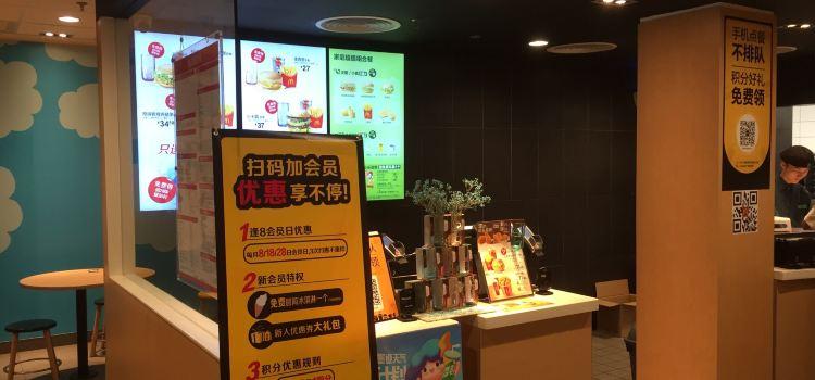 麥當勞(東湖廣場店)