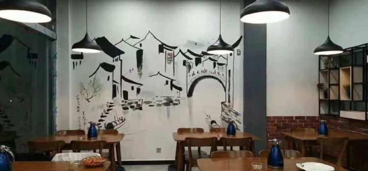納元餐廳(5001號店)
