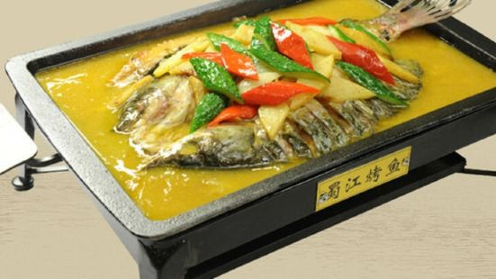蜀江烤魚(萬達廣場店)