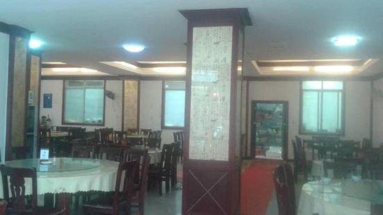 聚福樓餐館(五井路店)