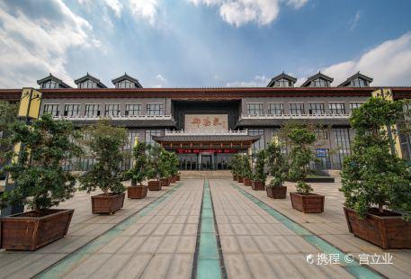 Yu Tang Quan