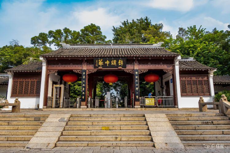 錦繡中華民俗文化村3