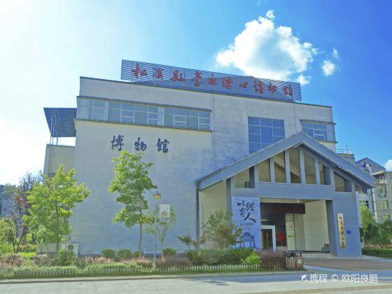 Songxi Museum