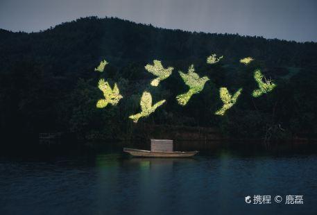 黃龍峴金陵茶文化旅遊村