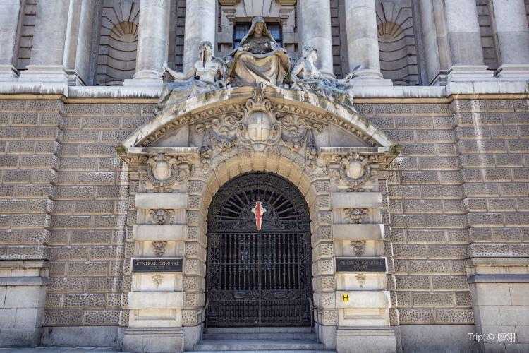 中央刑事法院4