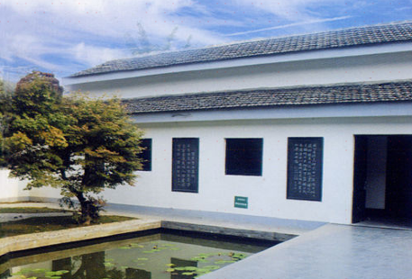 王學仲藝術館