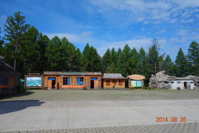 Cangshan Shilin Scenic Area