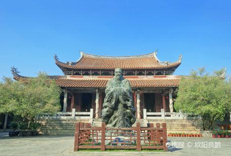 Zhangzhou Confucian Temple