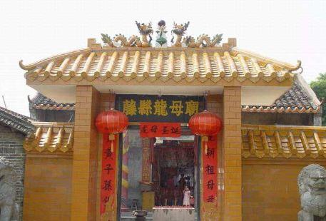 Tengxian Dragon Mother Temple