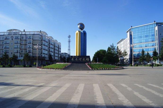 Zhangshuihe Farm