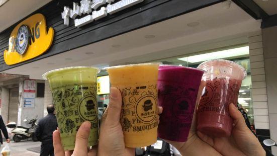 亞強果汁冰(中山路總店)