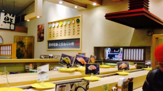 Kappa Sushi Nagoya Moriyama