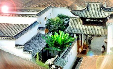 Former Residence of Dai Li in Xianxia Pass