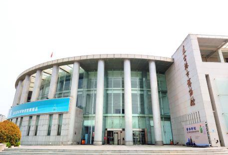 Lianyungang Museum