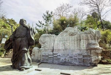 Dongpo Park