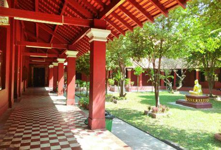 Royal University of Phnom Penh