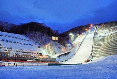 札幌冬季體育博物館