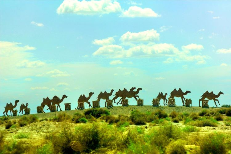 West Lake International Nature Reserve of Dunhuang