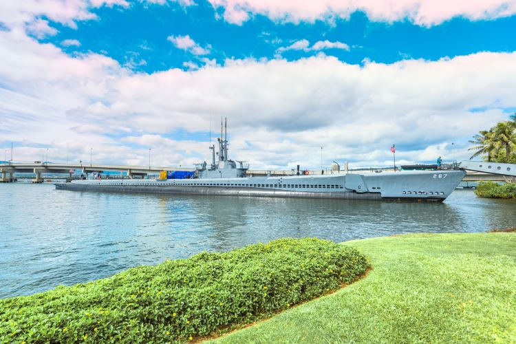 USS 보핀 기념 공원