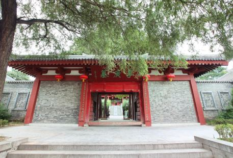Li Guang Tomb