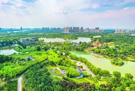 Xi'an International Horticultural Expo Garden