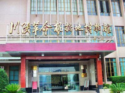 Chuanshan Revolutionary Base Museum