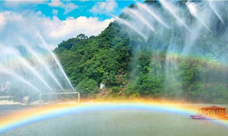 安徽彩虹穀景區
