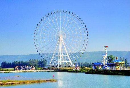Weishui Amusement Park