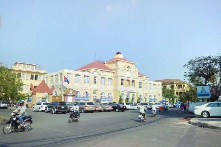 Cambodia Post Office2