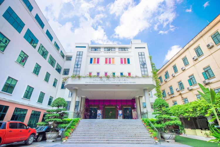 越南婦女博物館
