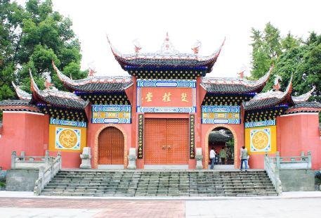 Shuanggui Temple