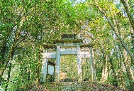 Wengong Mountain