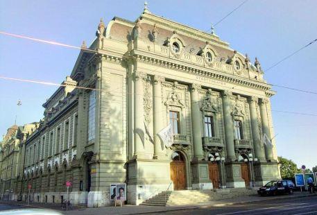 Bern City Theater