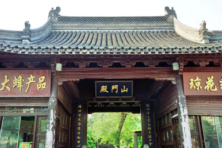 Dongquan Gate Historic District1